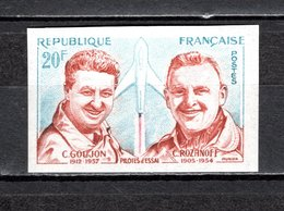 FRANCE  N° 1213a  NON DENTELE NEUF SANS CHARNIERE  COTE 54.00€   PILOTES D'ESSAI - Frankreich