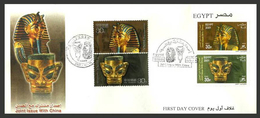 Egypt - 2001 - FDC - Both Issues - ( Joint With China - Mask Of San Xing Due & Funerary Mask Of King Tutankhamen ) - 1949 - ... République Populaire