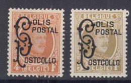 Belgium Post Paket, Luggage 1928 Mi#1-2 Mint Hinged - Luggage