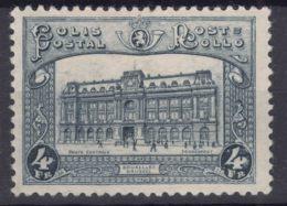 Belgium Post Paket, Luggage 1929 Mi#4 Mint Hinged - Luggage