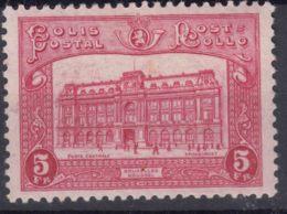 Belgium Post Paket, Luggage 1929 Mi#5 Mint Hinged - Luggage