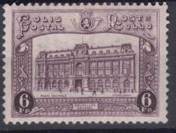 Belgium Post Paket, Luggage 1929 Mi#6 Mint Hinged - Luggage