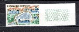 FRANCE  N° 1293a  NON DENTELE NEUF SANS CHARNIERE  COTE 23.00€   LAC DE LA VEE - Frankreich
