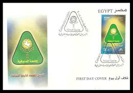Egypt - 2001 - FDC - ( El-Menoufia University, 25th Anniv. ) - Cartas