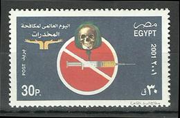 Egypt - 2001 - ( Intl. Day Against Drug Abuse Type Of 2000 ) - MNH (**) - Droga