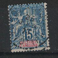 Anjouan - Yvert 6 Oblitéré D'ZAOUDZI  - Scott#7 - Used Stamps