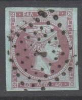 Griechenland , Grosser Hermeskopf , Schön Gestempelt , Nr. ?? - 1861-86 Hermes, Gross