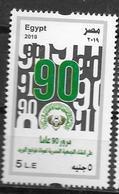 EGYPT, 2019, MNH, PHILATELY, 90th ANNIVERSARY OF EGYPT PHILATELIC SOCIETY,1v - Philatelie & Münzen
