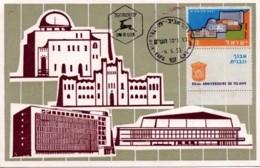 ISRAEL, 1959, Maxi-Card(s), Independence - Flowers SG161-163,  F5031 - Tarjetas – Máxima