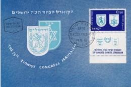 ISRAEL, 1960, Maxi-Card(s), Zionist Congress, SG197,  F5046 - Tarjetas – Máxima