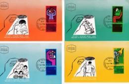 ISRAEL, 1964, Maxi-Card(s), Insurance Stamps, SG270-273, F5077 - Tarjetas – Máxima