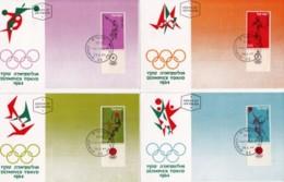ISRAEL, 1964, Maxi-Card(s), Olympic Games Tokyo, SG278-281, F5080 - Tarjetas – Máxima