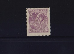 GREECE CRETE 1900 1st ISSUE 50 LEPTA MNH STAMP - Creta