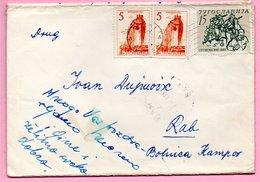 Letter - Postmark Osijek, 9.9.1963. / Rab, 11.9.1963., Yugoslavia - Unclassified