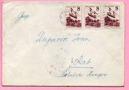 Letter - Postmark Osijek, 26.3.1961. / Rab, 27.3.1961., Yugoslavia - Unclassified