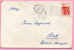 Letter - Postmark Osijek, 6.11.1963. / Rab, 7.11.1963., Yugoslavia - Unclassified