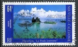 Nouvelle Calédonie - Neukaledonien Poste Aérienne 1989 Y&T N°PA263 - Michel N°857 (o) - 64f Paysage - Used Stamps