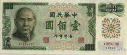 Taiwan 100 NT$ (P1983) Letter E -UNC- - Taiwan