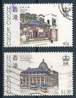 °°° HONG KONG - Y&T N°433/35 - 1985 °°° - Gebruikt
