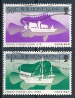 °°° HONG KONG - Y&T N°483/85 - 1986 °°° - 1997-... Región Administrativa Especial De China