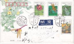 CHINE, Lettre  De 1992 ( NDK/016) - 1949 - ... République Populaire