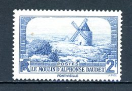 France   Y&T    311    XX    ---     MNH   --   Impeccable... - France