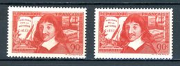France   Y&T    341 - 342    XX    ---     Impeccables - France