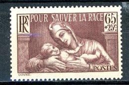 France   Y&T    356    XX    ---    MNH  --  Bel état - France