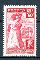 France   Y&T    401    XX    ---     MNH  --  Bel état - Nuovi