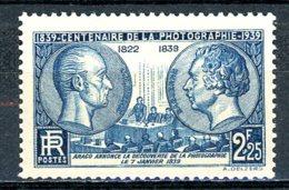 France   Y&T    427    XX    ---     MNH  --  Parfait état... - France
