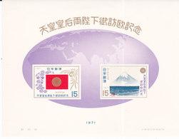 JAPON,BLOC DE 1971 ( NDK/020) - Blocs-feuillets