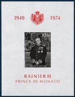 MON 1974  XXVème Anniversaire De L'avènement Du Prince Rainier Bloc N° 8  ** MNH - Blocs