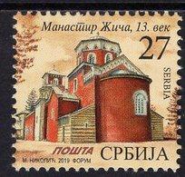Serbia - 2019 - Zica Monastery - Mint Definitive Stamp - Serbia