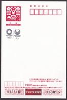 Japan New Year Postcard 2020 Tokyo Olympic Games Set Of 4 (jny2440-3) - Interi Postali
