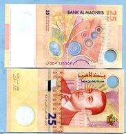 MAROC 25 Dirhams Daté De 2012 25ème Anniversaire  De L'imprimerie De Dar As-Sikkah 121507 - Maroc