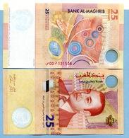 MAROC 25 Dirhams Daté De 2012 25ème Anniversaire  De L'imprimerie De Dar As-Sikkah 121508 - Maroc
