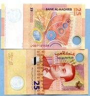 MAROC 25 Dirhams Daté De 2012 25ème Anniversaire  De L'imprimerie De Dar As-Sikkah 121509 - Marocco