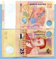 MAROC 25 Dirhams Daté De 2012 25ème Anniversaire  De L'imprimerie De Dar As-Sikkah 121514 - Maroc