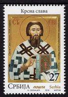 Serbia - 2019 - SLAVA - Celebration Of Family Saint Patron - Mint Stamp - Serbia