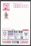 Japan New Year Advertising Postcard 2020 Saitama Version Tokyo Olympic Basketball Soccer Golf Shooting (jny2452_7) - Enteros Postales