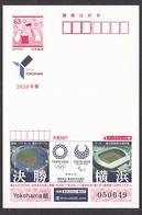 Japan New Year Advertising Postcard 2020 Yokohama Version Tokyo Olympic Baseball Softball Soccer (jny2452_13) - Cartes Postales