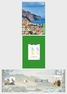 Portugal 2019 - Year Pack 2019 (Madeira) - Annual Product - Ongebruikt