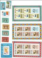Francobolli Stamps Tibres Bhutan - Francobolli