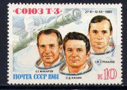 RUSSIE - 4788** - EQUIPAGE DE SOYOUZ T-3 - Neufs