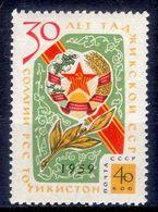 ZSRR 1959 MI. 2274** MI. 1 EUR - 1923-1991 UdSSR