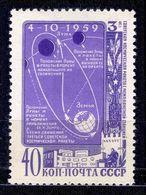 ZSRR 1959 MI. 2273** MI. 2 EUR - 1923-1991 UdSSR