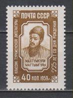 ZSRR 1959 MI. 2270** MI. 1 EUR - 1923-1991 UdSSR
