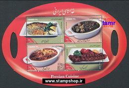 2019 - Persian Cuisine Unusual Odd Shape Food Stamp Sheet - Iran - Alimentación