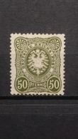 Deutsche Reich  Mi-Nr. 44 B* MH Ungebraucht Geprüft BPP - Deutschland