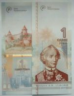 Transnistria - 1 Ruble 2019 UNC - 25 Years Of The Transnistrian Ruble Lemberg-Zp - Moldova